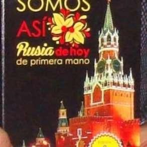 Уникальная книга о жизни в России на испанском языке, в Москве