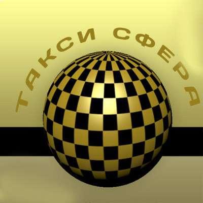 Такси Киева быстро и с комфортом