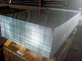 Лист оцинкованный гладкий(ОН) 1250х2500х0,45мм лист 3,125м2