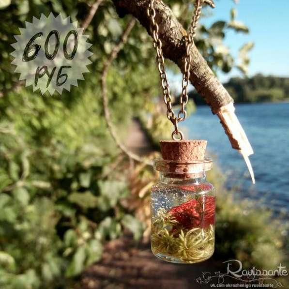 Кулон лес в бутылке