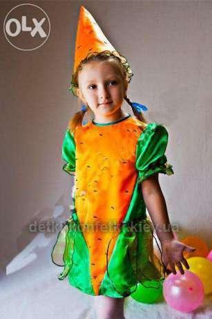 Морква карнавальний костюм