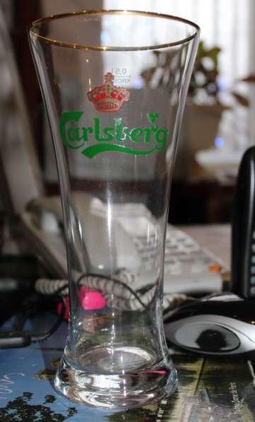 Брендированные бокалы для пива Carlsberg(Карлсберг)0.3 литра
