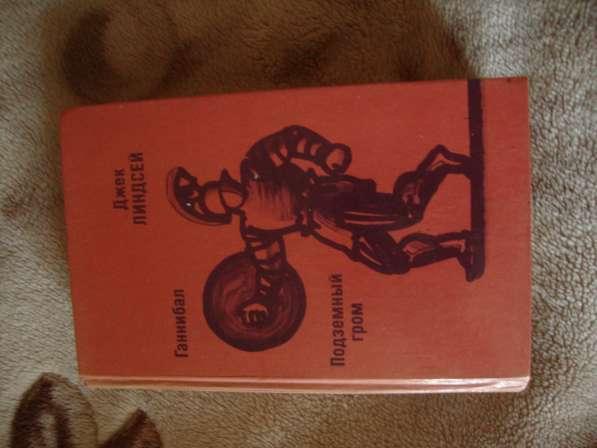 Продам книги разной тематики в Пензе фото 6