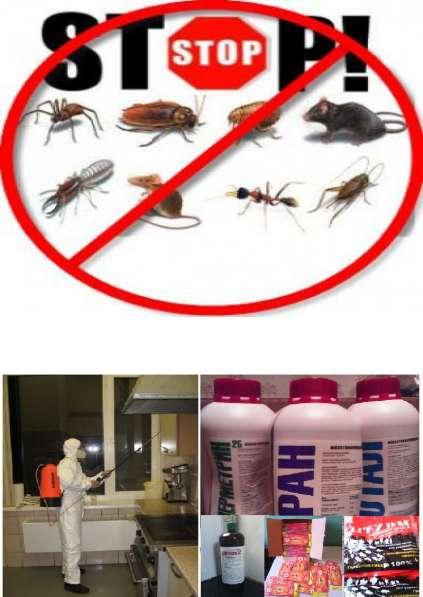 Уничтожение клопов, тараканов, мышей, крыс. Продажа средств
