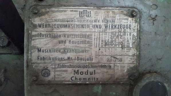 Продам зубофрезерный MODUL ZFWZ 3000*30, ООО ПКФ «Калибр СТ