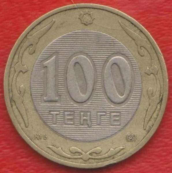 Казахстан 100 тенге 2006 г