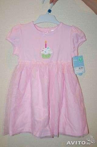 Розовое платьице