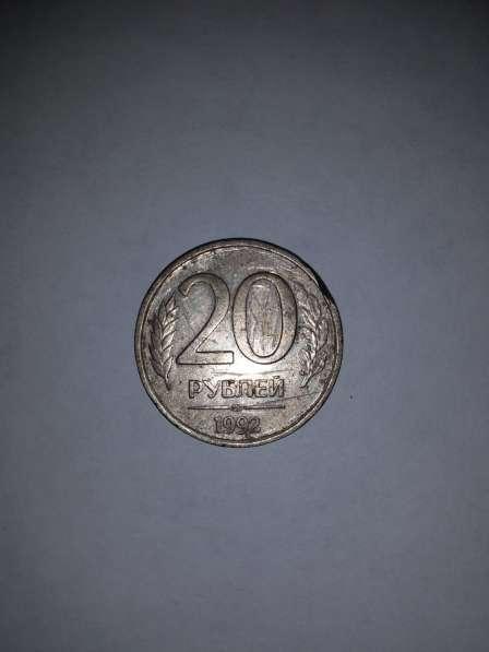 Коллекция монет в фото 12