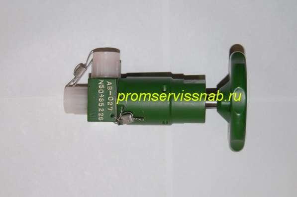 Газовый вентиль АВ-011М, АВ-013М, АВ-018 и др в Москве фото 9