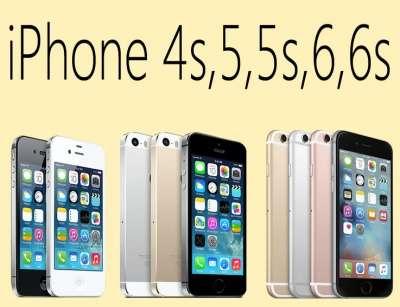 смартфон iPhone 4,4s,5,5s,6,6s оптом