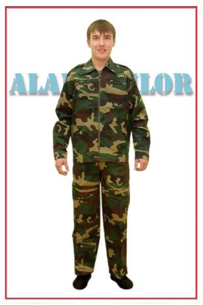 Униформа и спецодежда в фото 3