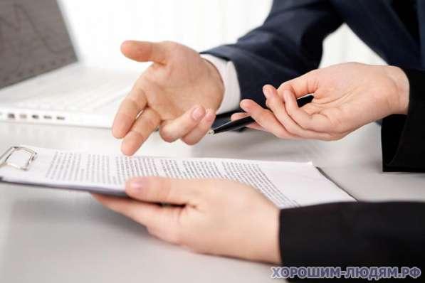 Восстановление бухгалтерской отчетности, документов по НДС
