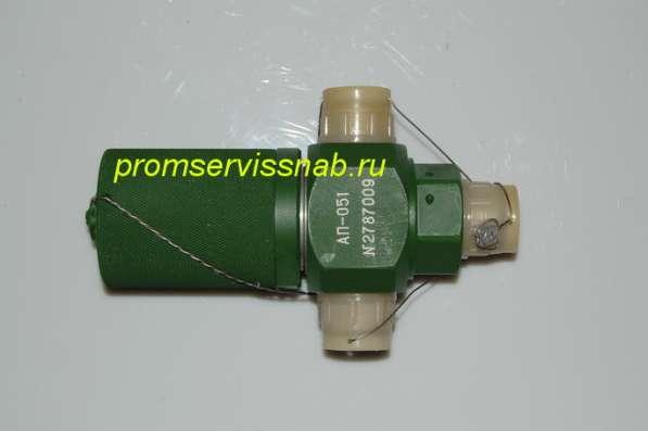 Клапан предохранительный АП-008, АП-014, АП-021 и др в Москве фото 7