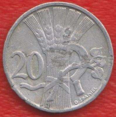 Чехословакия 20 геллеров 1951 г.