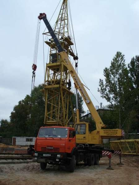 Демонтаж монтаж мостовых и башенных кранов