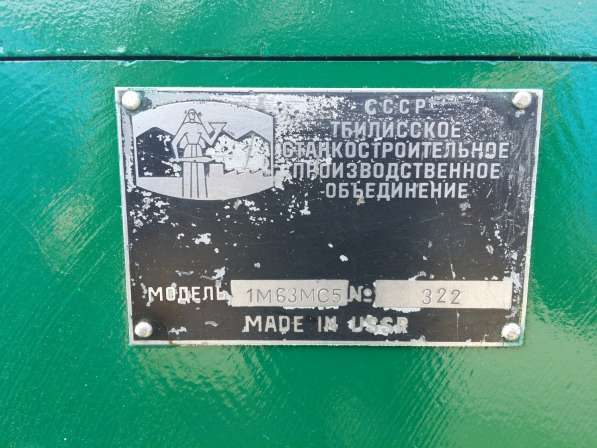 Токарный станок 1К62,16К20, ИТ-1М,1М63,1А616 и др. продам в Владивостоке
