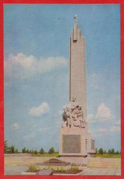 ХМПК Поныри Памятник героям-саперам Спецгашение