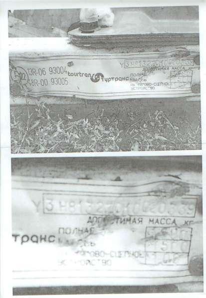 Продаётся прицеп павильон купава - 813270