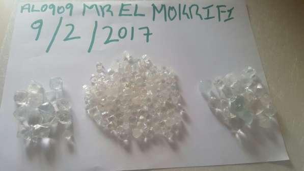 Сырой алмаз