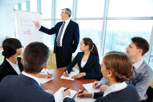 Проведение семинаров в Москва-Сити