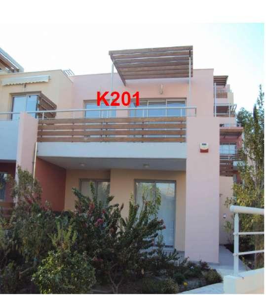 Продам элитную недвижимость на Кипре