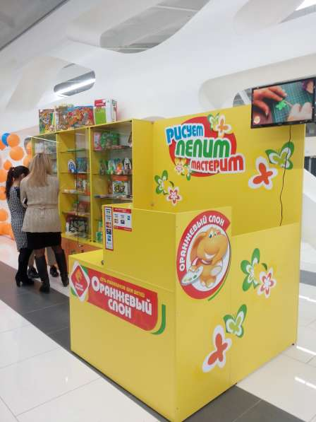 Оранжевый слон-товары для детского творчества