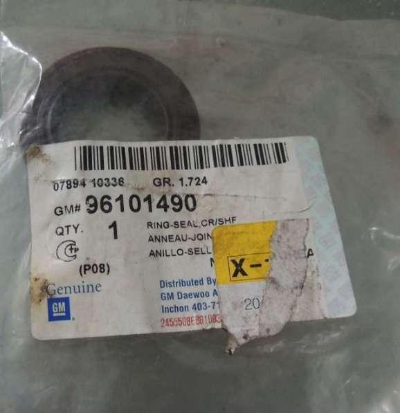 Сальник коленвала передний Daewoo/Opel 96101490 оригинал