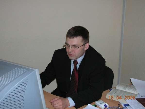 Юридические услуги по гражданским делам. Обширный опыт
