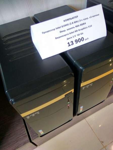 Ликвидация магазина компьютеров в Лениногорске фото 4
