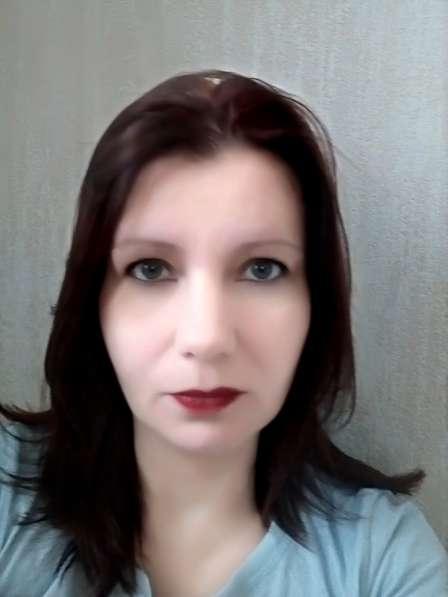 Лариса, 39 лет, хочет пообщаться
