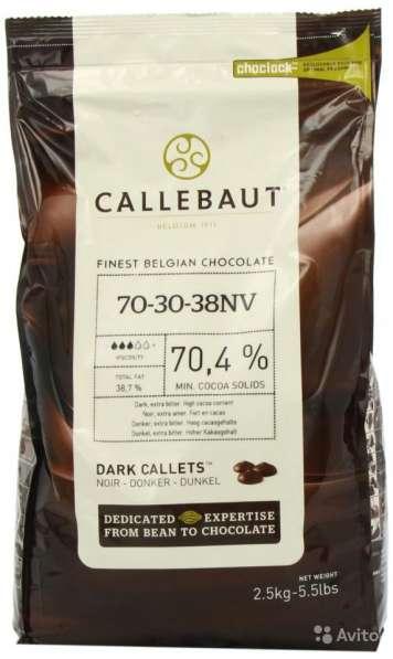 Шоколад Бельгия 70,4%