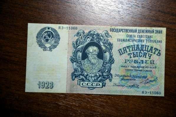 Банкноты России
