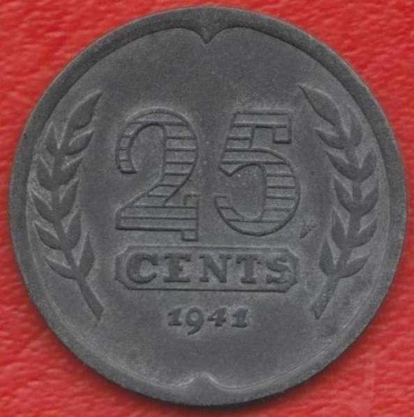 Нидерланды Голландия 25 центов 1941 немецкая оккупация