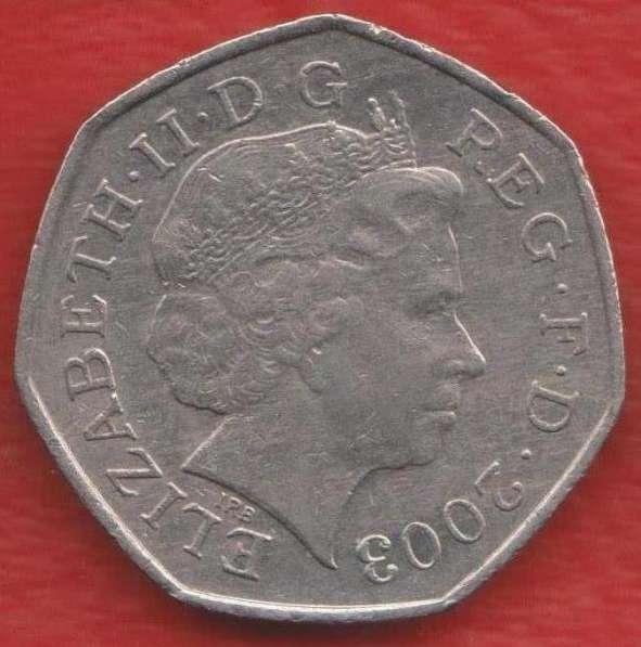 Великобритания Англия 50 пенни 2003 г. 100 лет Женскому фонд в Орле