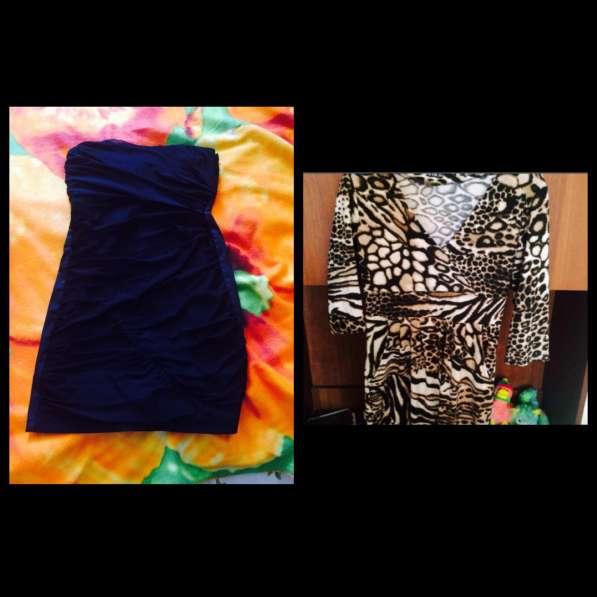 Два вечерних платья