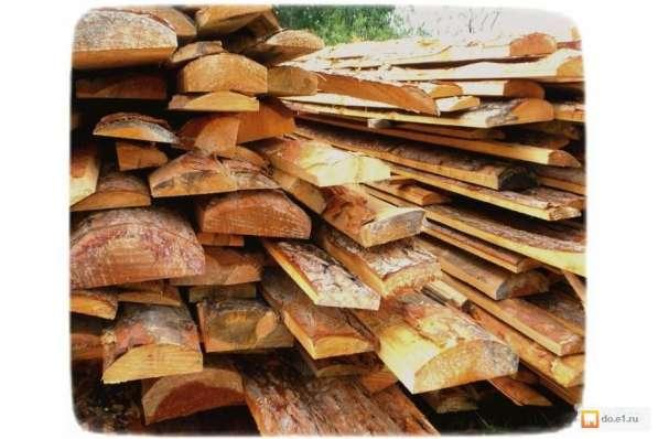 Продаю:дрова пиленые, срезку, горбыль, пиломатериал