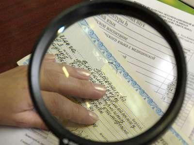 Экспертиза подписи, почерка, документов, оттисков печати