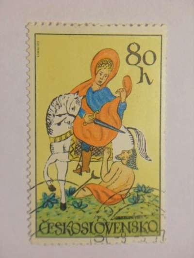 Марка 80h 1972 год Чехословакия