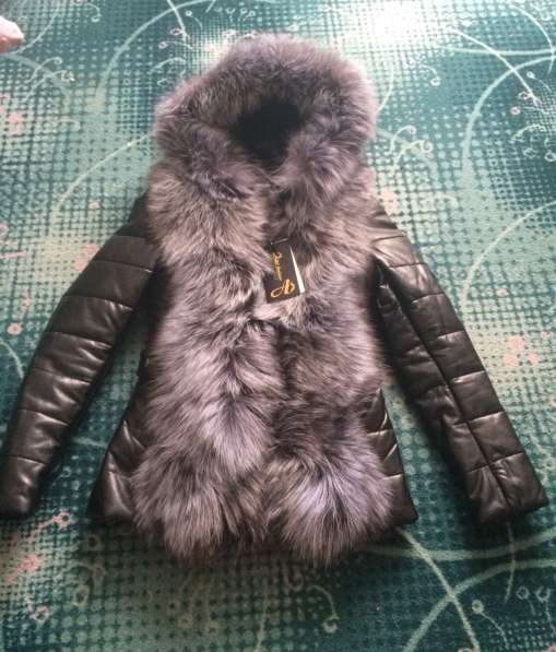 Новая кожаная куртка- жилетка