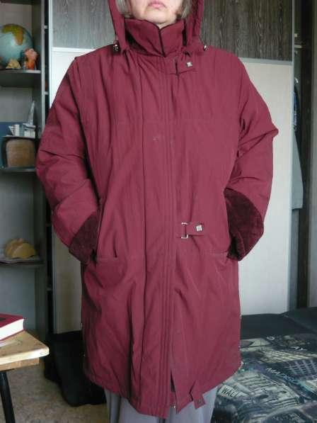 Куртка болоневая