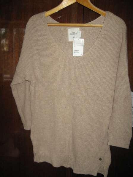 Новый свитер Н.М.