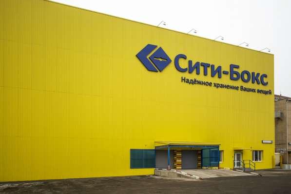 Сдам складские помещение от 2-х до 8-и м2, в здании класса A