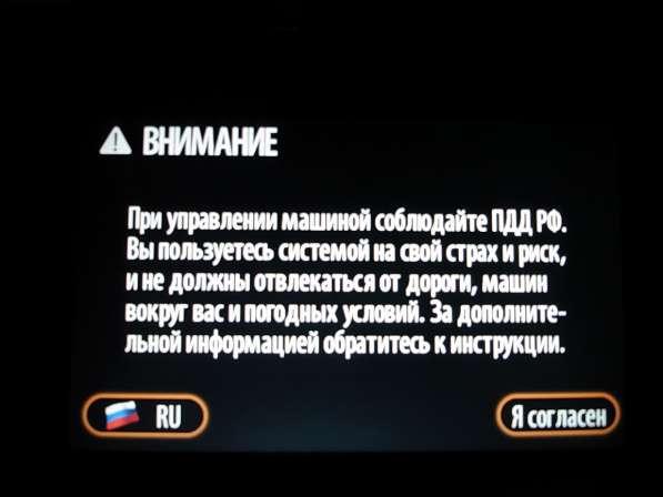 Установочный диск для GPS навигации Toyota\Lexus в Омске фото 3