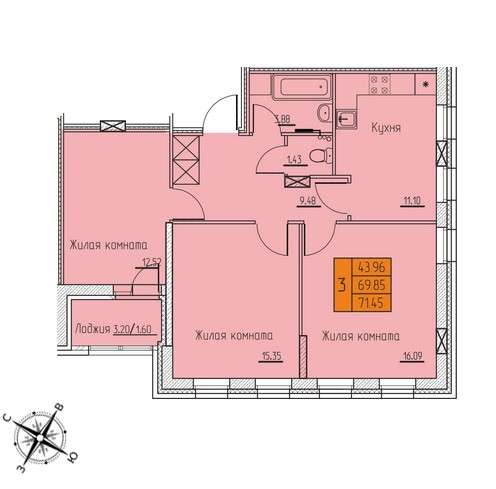 Продам 3-к кв, 72м2, 2 918 732 руб, Индустриальный район