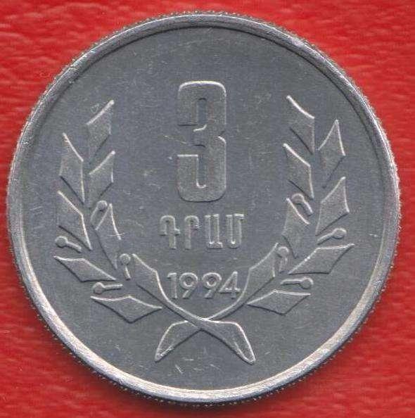 Армения 3 драма 1994 г.