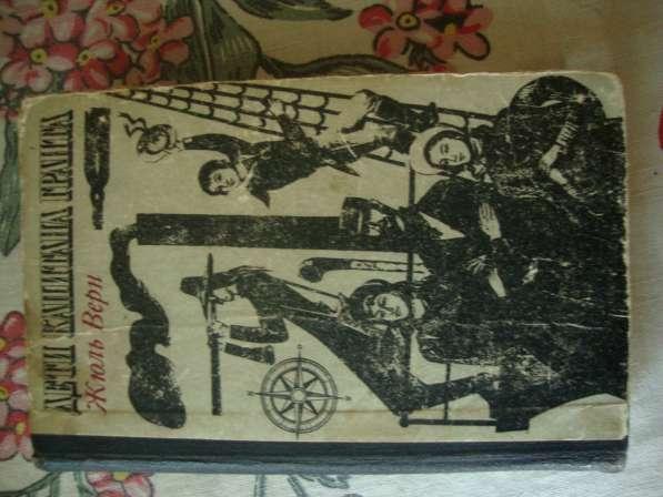 Продам книги разной тематики в Пензе фото 3