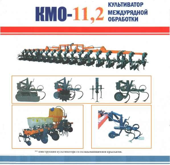 Культиватор междурядной обработки КМО-11,2 (24х45/16х70)