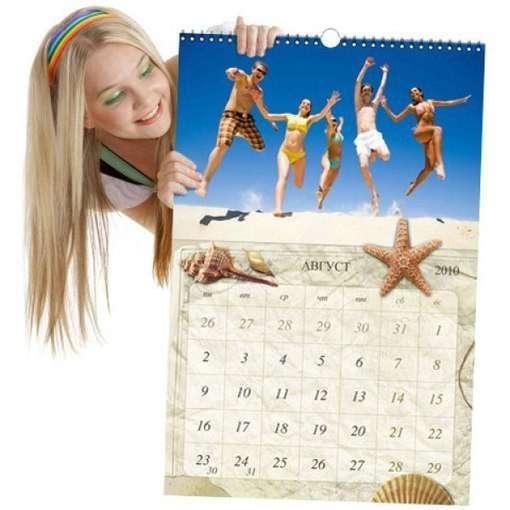 Календари любым Вашим изображением