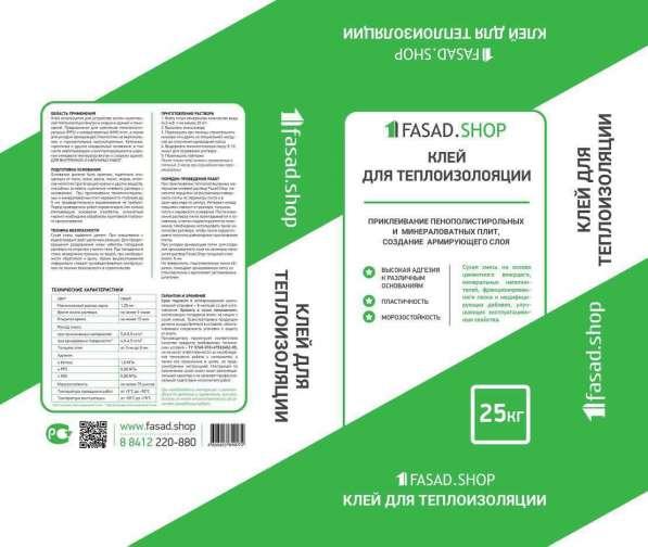 Производство и продажа клея для теплоизоляции