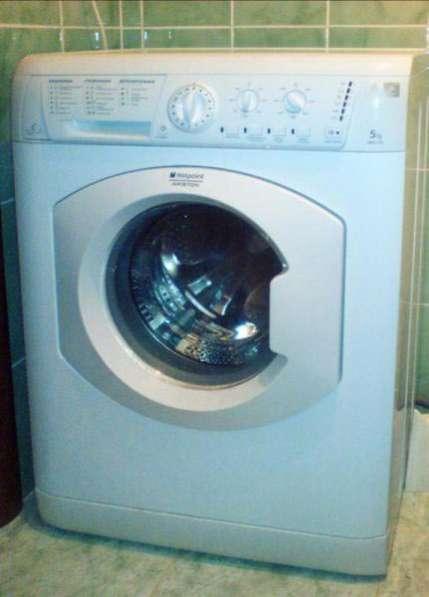 Ремонт любых стиральных машин на дому